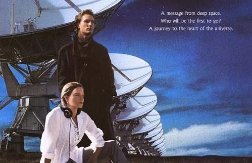 Кадры из фильма фильм учительница первая моя 1997 смотреть онлайн