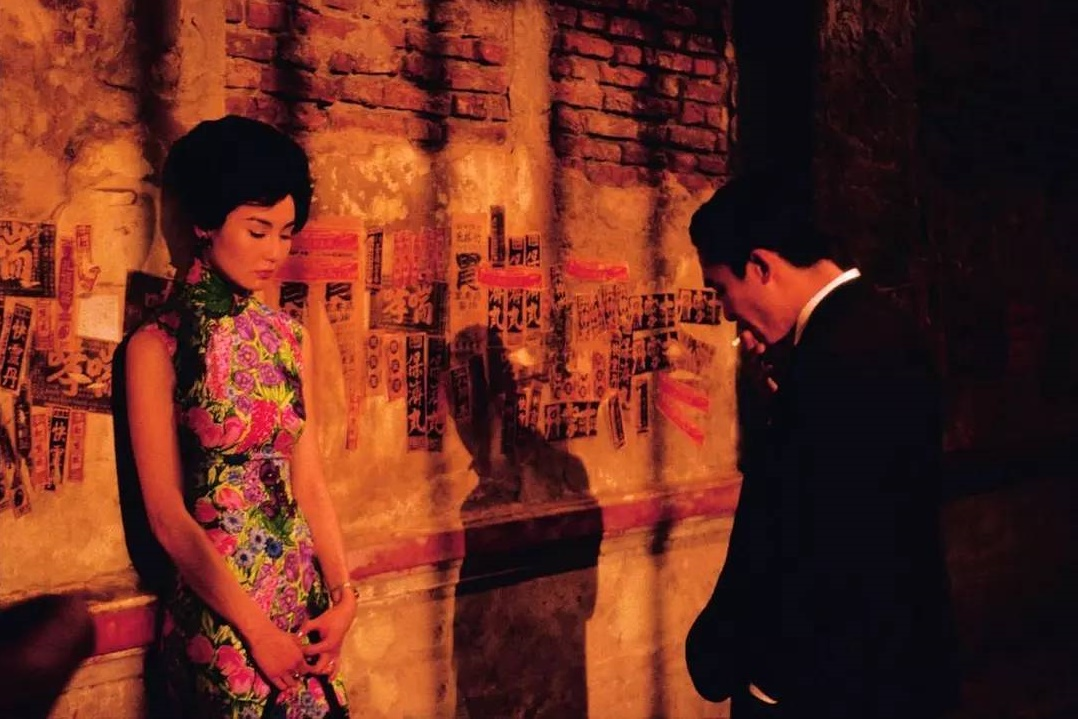 In the Mood for Love (2000): Aşkın En Zarif Hali
