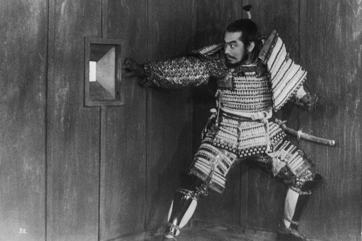 Throne of Blood (1957): Kurosawa'nın Macbeth'ini Kim Öldürdü