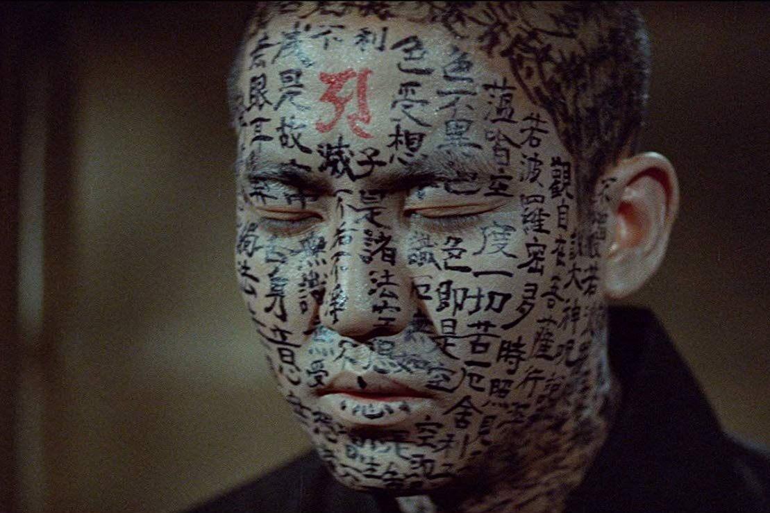 Kwaidan (1964): Kobayashi'den Hayalet Hikâyeleri