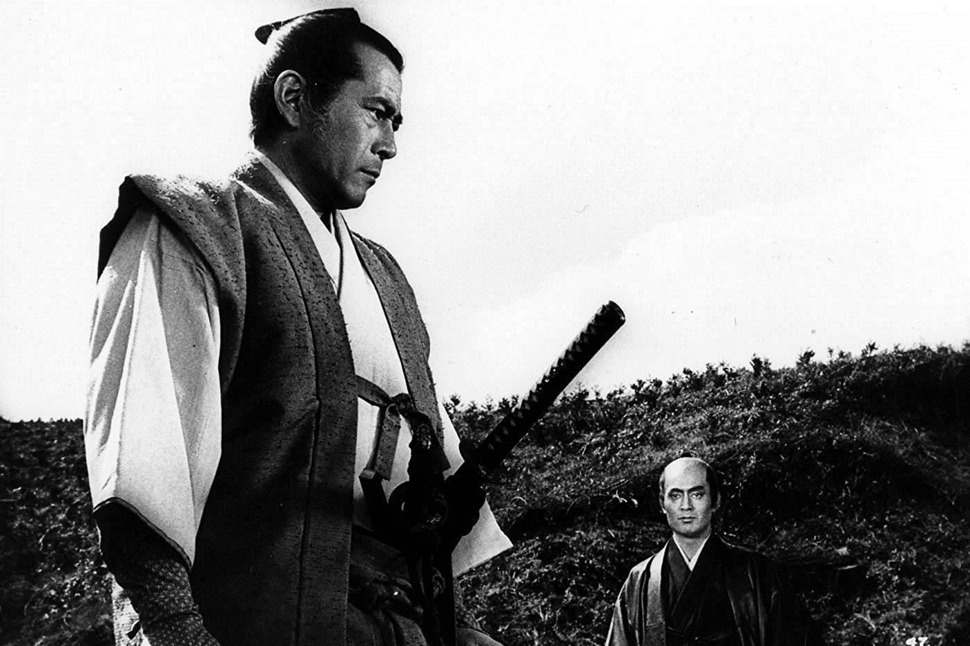Samurai Rebellion (1967): Toplumdan Bireye Kimlik İnşası
